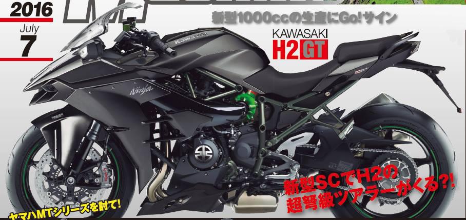 Click image for larger version  Name:2017-Kawasaki-H2-GT-rendering.jpg Views:1 Size:142.8 KB ID:6664
